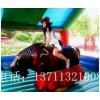 深圳充气斗牛机香港充气升空气球价格东莞充气趣味运动道具