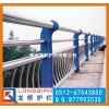 不锈钢桥梁护栏/不锈钢复合管桥梁护栏/不锈钢河道护栏厂家直销