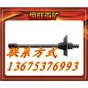 厂家提供锚杆,自进式锚杆长度,直径