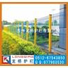 上海喷塑锌钢围墙护栏/上海喷塑锌钢围墙栏杆/龙桥护栏厂定制