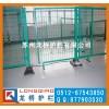 上海移动车间隔离网/上海移动仓库隔离网/龙桥护栏厂定制