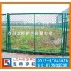 江苏启东钢板网围网/启东围墙护栏网/龙桥护栏品质保证