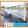 河南漯河广场隔离护栏/漯河广场隔离栏杆/龙桥专业订制