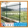 海宁静电喷涂锌钢护栏/新型围墙护栏