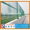 河南鹤壁高速公路护栏网/铁路护栏网/龙桥护栏厂家直销