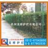 常熟果园围栏网/龙桥护栏价格低廉,美观大方