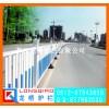南昌公路护栏/南昌非机动车道隔离栅栏/龙桥护栏厂生产