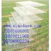 鸽子笼兔子笼鸡笼厂家鹌鹑笼兔笼规格鸽笼规格鹌鹑笼规格鸡鸽兔笼