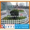 江西宜春草坪护栏/绿化带护栏/塑钢材质高度可定做