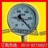 真空压力表系列-耐震压力表|不锈钢压力表|电接点压力表