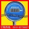 数显压力表系列-耐震压力表|真空压力表|不锈钢压力表