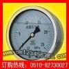 耐震压力表系列-真空压力表 不锈钢压力表 电接点压力表