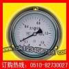 全不锈钢压力表系列-耐震压力表 真空压力表 电接点压力表
