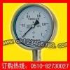 耐高温压力表系列-耐震压力表 真空压力表 不锈钢压力表