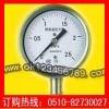 耐低温压力表系列-耐震压力表|真空压力表|不锈钢压力表