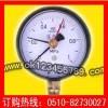 三针定位型压力表系列-耐震压力表|真空压力表|不锈钢压力表
