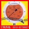 耐震型差动远传压力表系列-真空压力表|不锈钢压力表