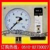电感压力变送器系列-耐震压力表|真空压力表|不锈钢压力表