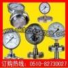 隔膜压力表系列-耐震压力表|真空压力表|不锈钢压力表