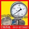 衬四氟隔膜压力表系列-耐震压力表|真空压力表|不锈钢压力表