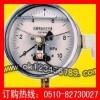 耐震电接点压力表系列-耐震压力表 真空压力表 不锈钢压力表