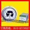 光电耐震电接点压力表系列-耐震压力表 真空表 不锈钢压力表