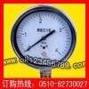 膜盒压力表系列-耐震压力表 不锈钢压力表 真空压力表