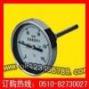 抽芯式双金属温度计系列
