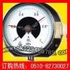 防爆感应接点压力表系列-耐震压力表 真空压力表 不锈钢压力表