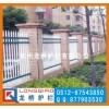拉萨锌钢护栏小区围栏/镀锌钢管栏杆/拼装式15年不生锈