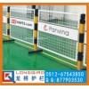 拉萨安全护栏/安全围栏电力 电厂/带LOGO字安全栅栏