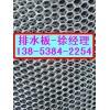 供应安徽厂家排水板价格