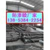 河南莲藕专用地膜价格/农业蓄水池防渗膜规格
