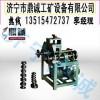 专业制造销售30 40方管折弯机厂 微型弯管机