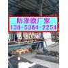 湖北襄樊/莲藕泥鳅混养专用防渗膜生产批发基地
