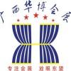 2016中国-东盟压力容器及压力管道及锅炉(越南胡志明)展