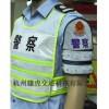 供应led袖标、发光袖标、反光袖标、警察led袖标生产厂家