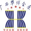 2017东盟自贸区-越南消防及安防技术设备(河内)展览会
