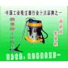 湖北工业吸尘器厂家-腾奥专业供应商