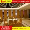 购买65型号酒店屏风、活动隔墙找一固活动隔断