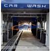 全自动洗车机|自动洗车设备|洗车设备厂家直销