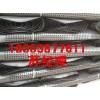 专业供应【屋顶绿化排水板】-18353877611排水板厂家