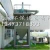 供应HD-8924型单机袋式除尘器 厂家直销 型号齐全