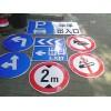 大量供就交通指示牌标示牌 南宁制作禁止标示牌警告标示牌厂家