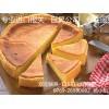 英国奶酪进口报关需要什么资料