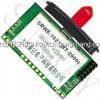 供应SRWF-1021(HT2900手持机专用)