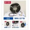 厂家直销 CCC认证 国标RVV2*0.75平方 软芯护套线
