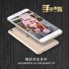 智能手机 手中贵族R9 通话免费 能赚钱的手机