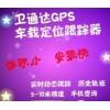 无线GPS防拆型GPS定位器防拆方案卫通达邱小洁GPS