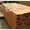 巴劳木生产厂家、巴劳木密度、巴劳木板材厂家、巴劳木经销商